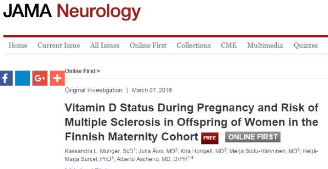 JAMA Neurology, витамин D, ген, кофе, рассеянный склероз