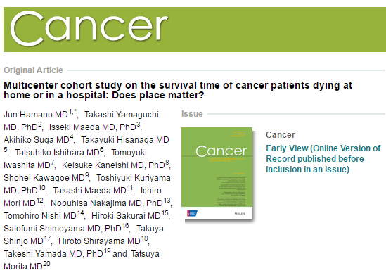 рак, Journal of the American Cancer Society