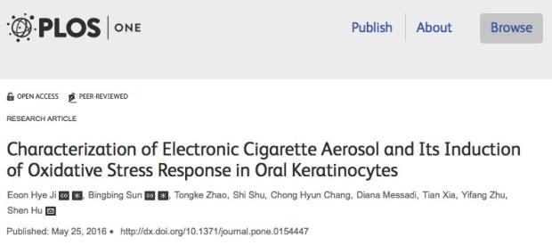 электронные сигареты, PLoS One