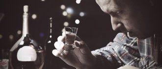 алкоголь, здоровье