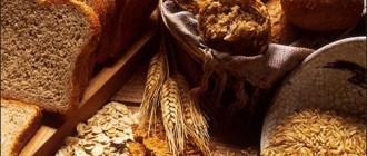 цельное зерно, вес, обмен веществ