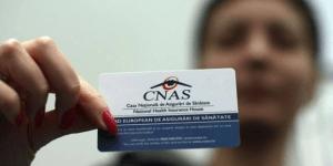 Card national de sanatate