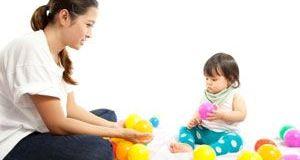 Healthy Preschool Children Image