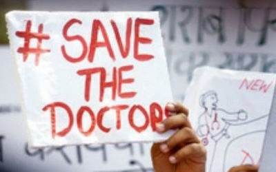 Medicos on strike; emergency, OPD shut for 12 hours, over Assault on Doctor