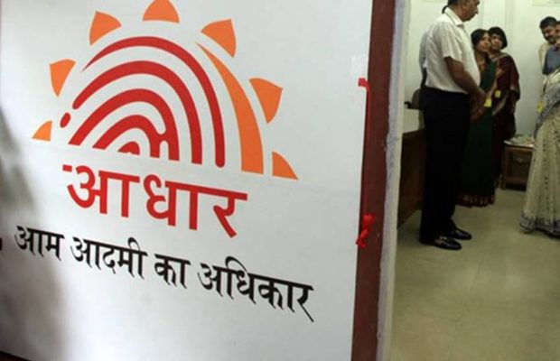 Aadhaar not needed for CBSE, NEET, UGC exam and school admissions: SC