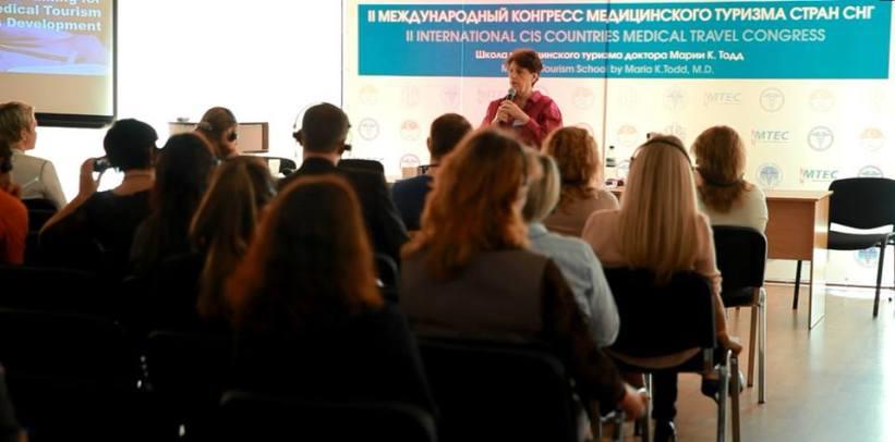 ukraine MTEC 2014