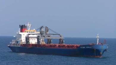 قصة السفينة بروبو كوالا