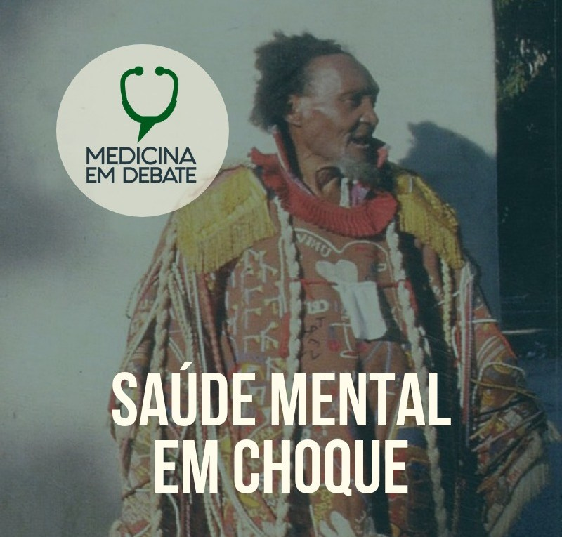 www.medicinaemdebate.com.br