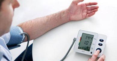 En Argentina uno de cada cuatro hipertensos desconoce que padece la enfermedad | Por: @linternista