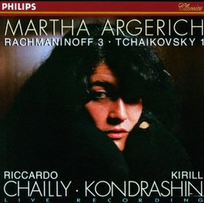rachmaninoff and tchaikovsky relationship