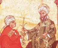 Islamic Medicine - Teaching Resources
