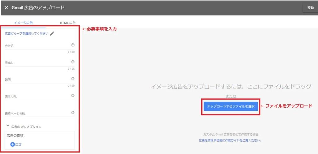 gmail12-2