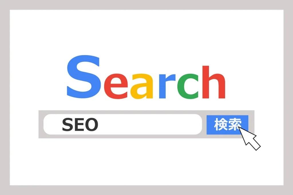 search-seo