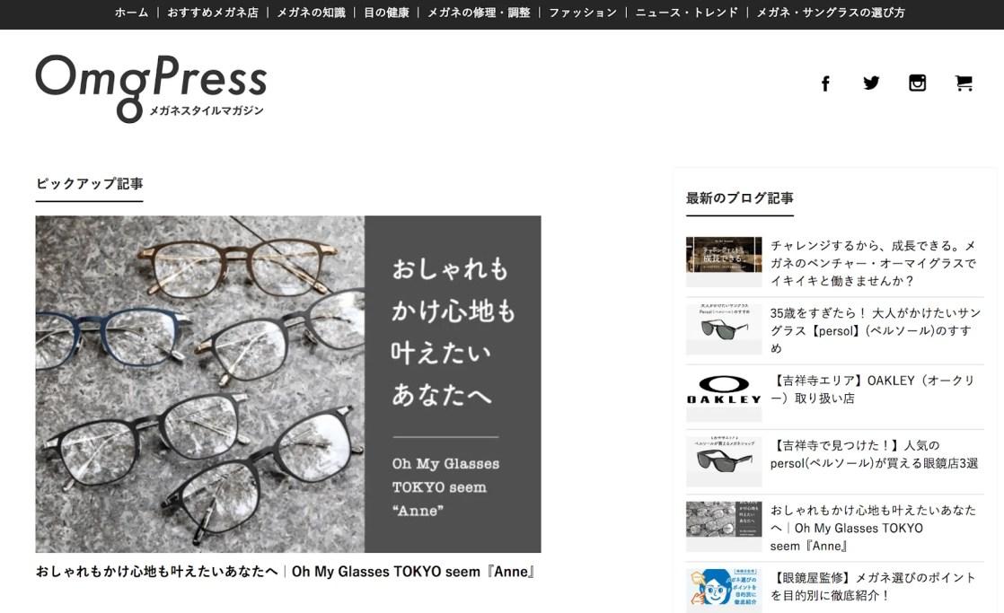 OMG Press