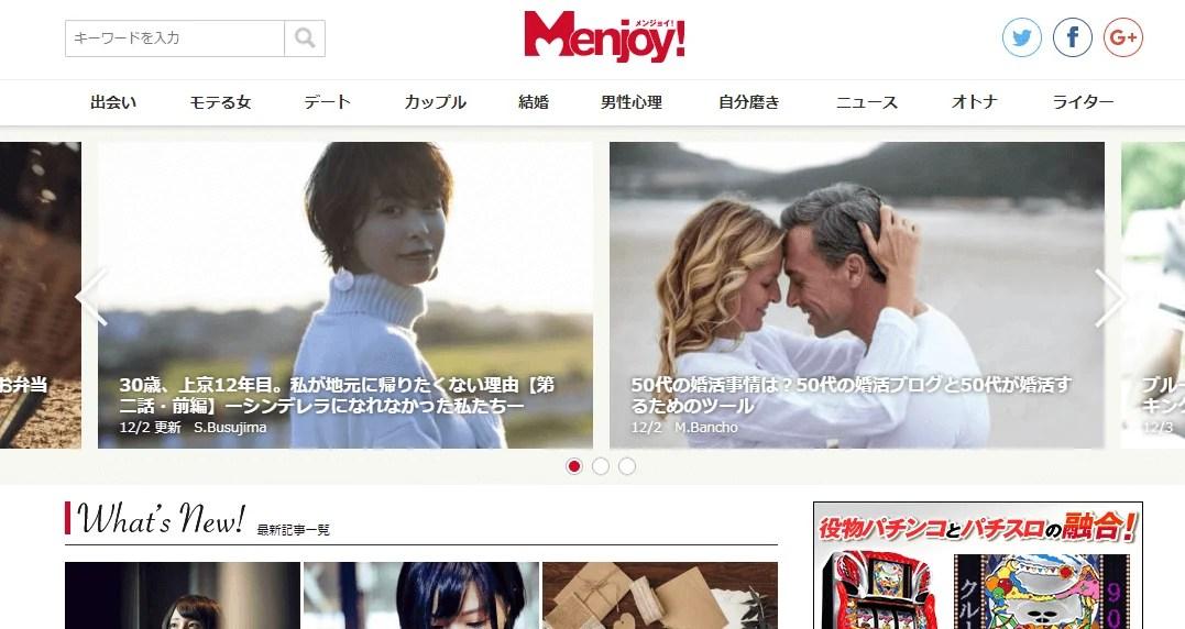 Menjoy!
