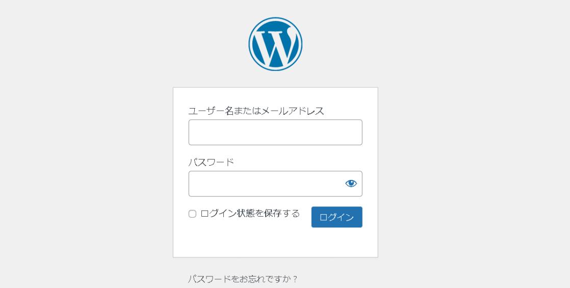 ▲WordPressログイン画面