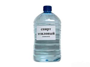 Этанол 95 можно ли пить