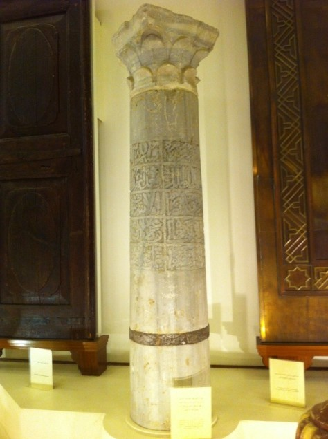 Image of An inscription on a marble pillar dating the building of one of the minarets of al-Masjid al-Haram to 772 AH/ 1370 CE