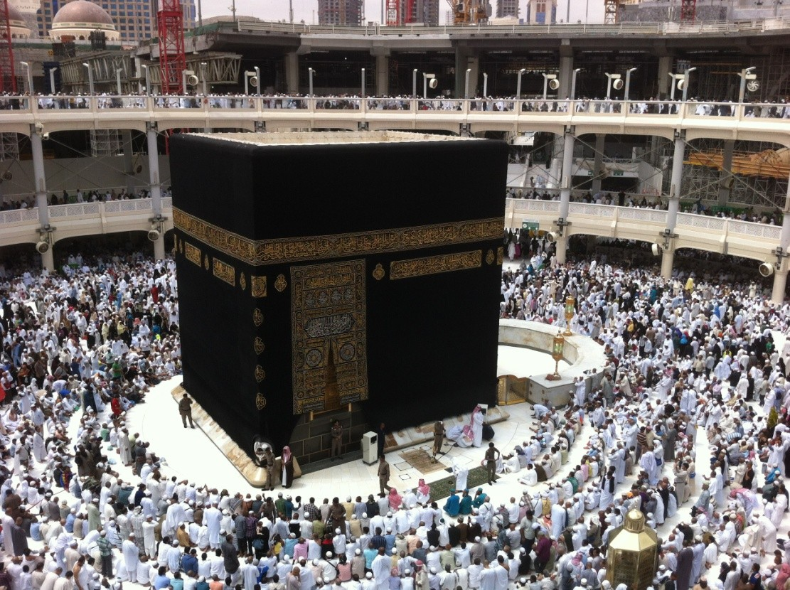 Lessons From The First Two Expansions Of Al Masjid Al Haram