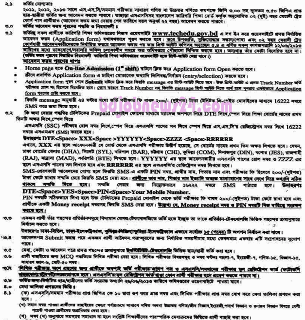 Eligibility For Application in Polytechnic: