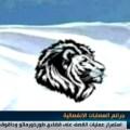 Samir Zakaria | bandiere bianche in Iraq - chi sono?