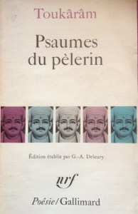 toukaram psaumes du pèlerin