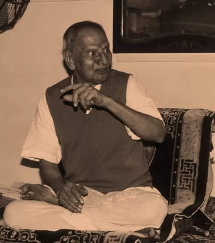 Nisargadatta Maharaj extrait