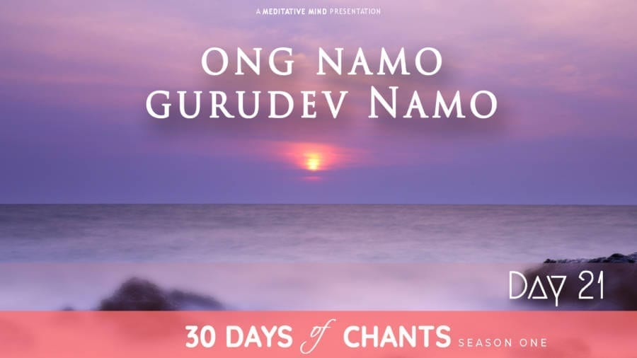 Day 21   ONG NAMO GURU DEV NAMO – Mantra to Tune into your Higher Self