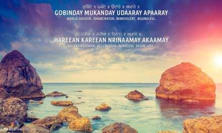 Gobinday Mukanday Mantra – Free HD Wallpaper Download