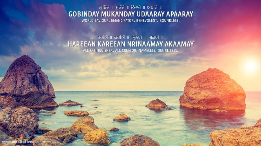 Gobinday Mukanday Mantra – Free HD Wallpaper Download