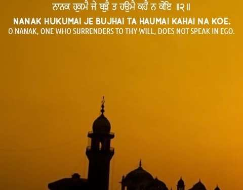 Hukmai Andar Sabko – Gurbani Mantra Free HD Wallpaper Download