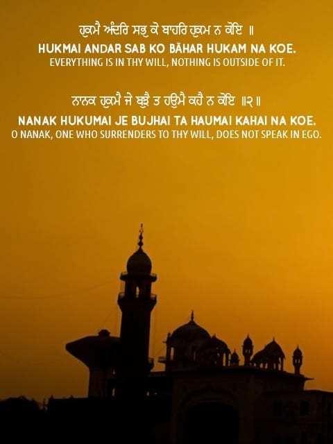 Hukmai Andar Sabko – Gurbani Mantra Free HD Wallpaper Download