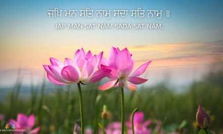 Jap Man Sat Nam Mantra Wallpaper | Chanting | Meaning