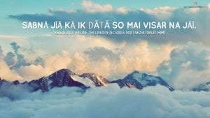 Sabna Jiya Ka ik Data So Mai Visar Na jai - Wallpaper Desktop
