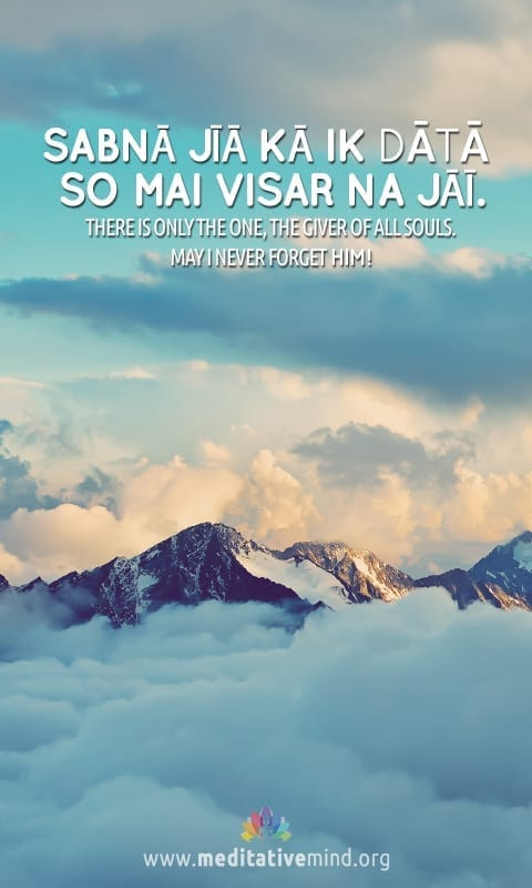 So Mai Visar Na Jaa-ee – Download Free HD Wallpaper