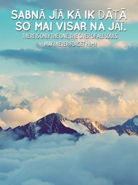 So Mai Visar Na Jaa-ee – Download Free HD Wallpaper