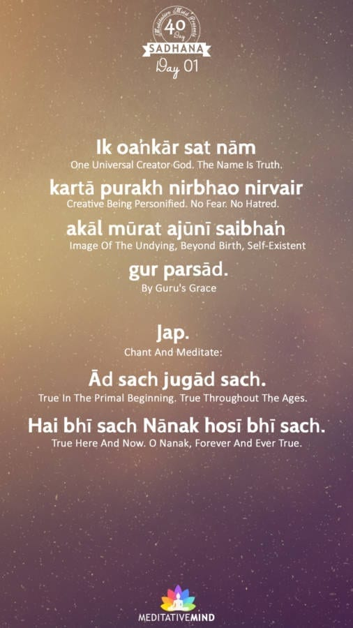 40daysadhana Day 01 Mool Mantra Ik Onkar Mantra