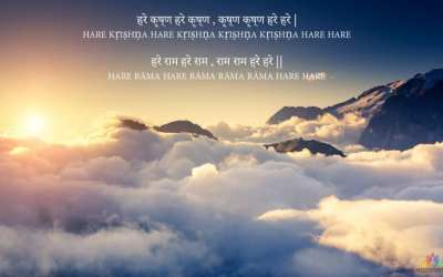 Hare Krishna Maha Mantra – Full Meaning and Benefits of Chanting