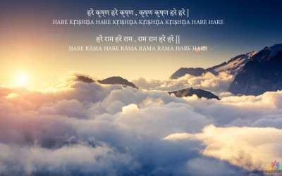 Hare KrishnaMaha Mantra – Full Meaning and Benefits of Chanting