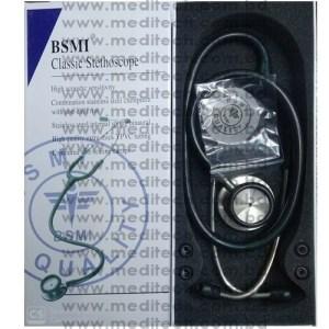 BSMI-Classic-Stethoscope