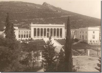 Gennadius_Library