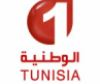 LOGO TV TUNISIENNE
