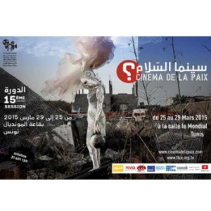 cinema-de-la-paix2015