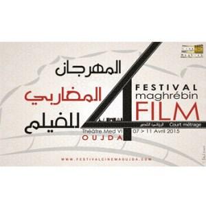 4_festival_film_maghrebin