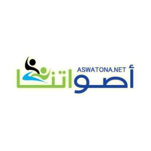 aswatona_fund