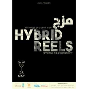 hybrid_reels