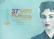 FireShot Screen Capture #303 - 'Cairo International Film Festival' - www_ciff_org_eg