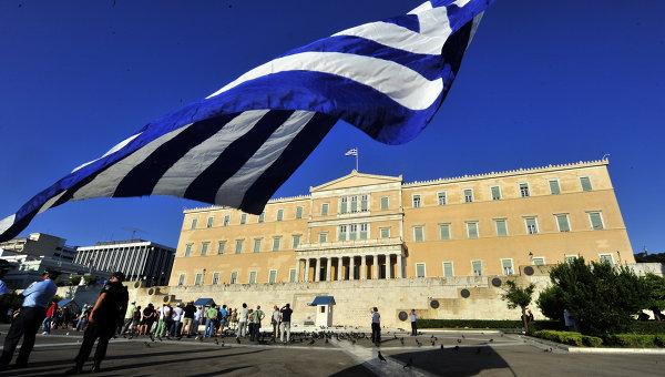 Le siège du Parlement grec