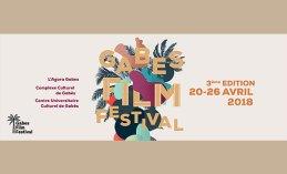gabes festival
