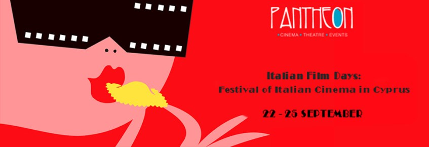 italian film days